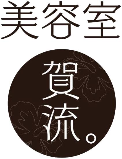 山賀 憲太郎 | 美容室 賀流。